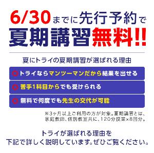 998407 - 日経平均株価 > 非正規雇用講師たちを、いじめないで