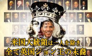 998407 - 日経平均株価 8代大統領マーティン・ヴァン・ビューレンを除く 「彼らは皆ジョン・ラックランド(John Lackl