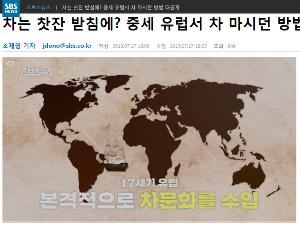998407 - 日経平均株価  崔碩栄  今日の韓国TV。  世界地図から日本を削除。