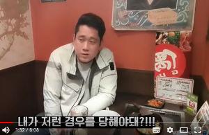 998407 - 日経平均株価 韓国人ユーチューバー、日本の飲食店で悪態つき「嫌韓される」と動画配信