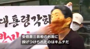 998407 - 日経平均株価 韓国大統領のフロント、新反日パフォーマンス 安倍首相のお面をキムチで引っ叩く