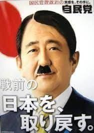 998407 - 日経平均株価 そだねw