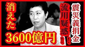 998407 - 日経平均株価 それ民主党だぞ。