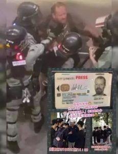 998407 - 日経平均株価 香港警察、破壊活動のCIA責任者を逮捕 破壊に自ら参加し現場指揮を執ったほかの数人も確定 香港の抗議