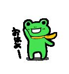 998407 - 日経平均株価 今日は下げ~🐸?
