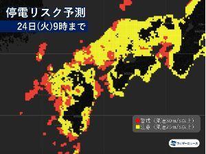 998407 - 日経平均株価 停電特需 狙いか、、、気象会社