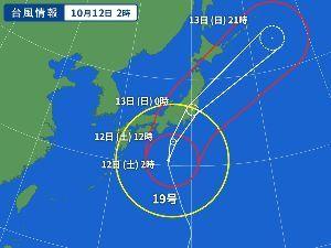 998407 - 日経平均株価 大分進路が明確になった。 伊豆半島直撃して、神奈川、千葉、茨城だな。 伊豆半島は15号でも停電、イン