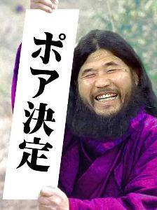 998407 - 日経平均株価 > 立憲なんて日本の粗大ごみ、コンクリートから人へのツケが回ってきたな、お前等!