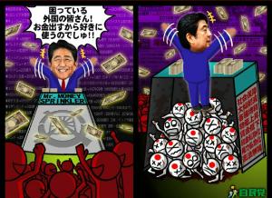 998407 - 日経平均株価 安倍晋三は国民潰して、極楽極楽