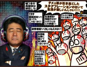 998407 - 日経平均株価 安倍晋三「選挙終わったし、無視無視」