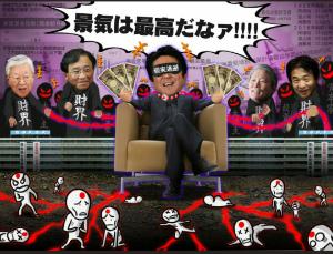 998407 - 日経平均株価 安倍晋三「操り人形、気持ちい🍀😌🍀」