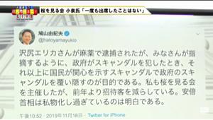 998407 - 日経平均株価 日本の国益を毀損しまくっている  コヤツは、どうしようもないね。