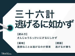 998407 - 日経平均株価 逃げ足には自信があります( ・´ー・`)