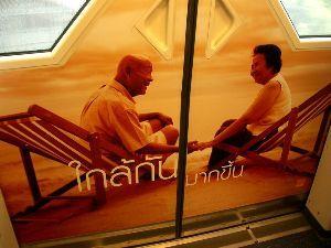 998407 - 日経平均株価 バンコクの高架鉄道に公共広告があった。 より身近にと書いてあって感動した。
