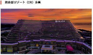 998407 - 日経平均株価 日本でIRリゾートを作ったら、安く見積もっても5000憶円の投資。 地域に2万人の雇用が生まれる。