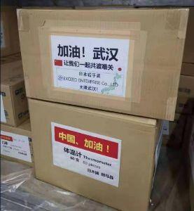 998407 - 日経平均株価 謝謝 日本!