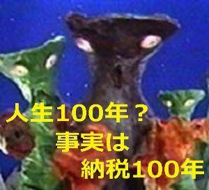 998407 - 日経平均株価 >久しぶりの1000円安 > >見られますな!  バカwwww   1万台と3万付近では全く違う!