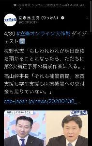 998407 - 日経平均株価 枝野幸男「もし我々が明日政権を預かることになったら、ただちに」
