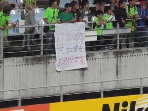 998407 - 日経平均株価 韓国・文大統領 日本の豪雨被害に哀悼のメッセージ