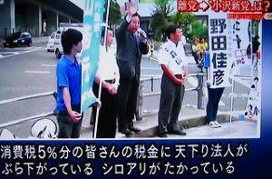 998407 - 日経平均株価 蓮舫を応援してたんだけどこの人が幹事長だなんて絶対ダメ。野田前総理がシャーシャーと嘘をつく街頭演説の