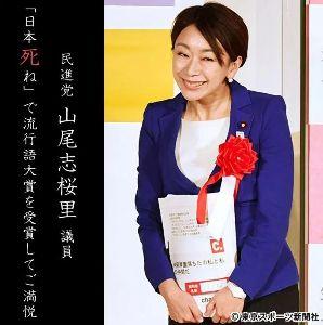 998407 - 日経平均株価 【朝日新聞/声欄】地方公務員「やはり『日本死ね』の気分になる」