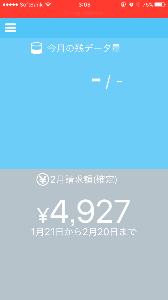998407 - 日経平均株価 証拠さん(*^_^*)…