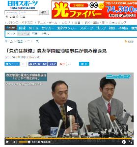 998407 - 日経平均株価 訂正  負債は数億円・
