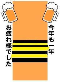 5915 - (株)駒井ハルテック 子年になっても、ホ~ルド・・ 出来高アップしたらいいね! それでは、よろしく~