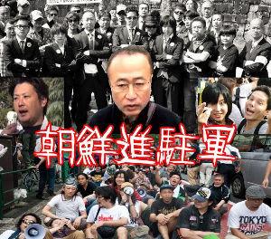 小池百合子・東京都知事 極左のおバカの情報操作は幼稚すぎる(^0^)  共産党・社民党・立憲民主の連中は頻繁に &rdquo