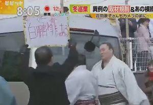小池百合子・東京都知事 この男にも大ブーイングでこんな一幕も!  更に脅迫文が届いた「巡業バスの旅」(^0^)