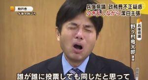 小池百合子・東京都知事 一日延ばしにしていると・・・  最後はプッツンして・・・                   このパ