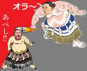 小池百合子・東京都知事 クロはクロだって(^0^) その通りクロはクロ!しかも自分で認めてるからなwww