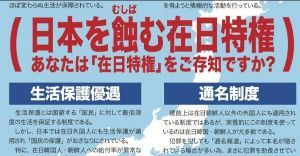 小池百合子・東京都知事 >そうじゃない。万年赤字財政でタタかれる首相より小さな国の国家予算(しかも黒字)なみの東京の知