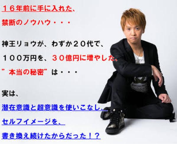 2484 - (株)出前館 ホルダーよ 師匠のセミナーに出たほうがええ!!