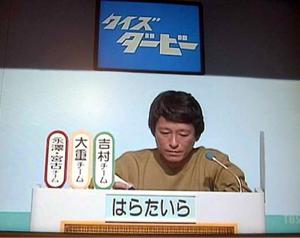 1570 - (NEXT FUNDS)日経平均レバレッジ上場投信 明日は! はらたいらさんに全部!