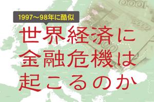 1570 - (NEXT FUNDS)日経平均レバレッジ上場投信 もし、98年とデジャブだったら、  パネエぞ。   98年チャート要チェック。