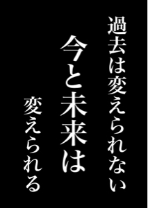 1570 - (NEXT FUNDS)日経平均レバレッジ上場投信 アメリカは、 アメリカが栄えるための政策を実行。  日本は、 衰退する政策を実行。  同じわけねえだ