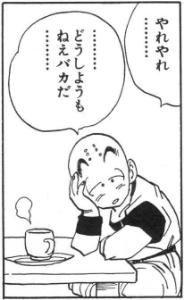 4755 - 楽天グループ(株) ┐(´д`)┌
