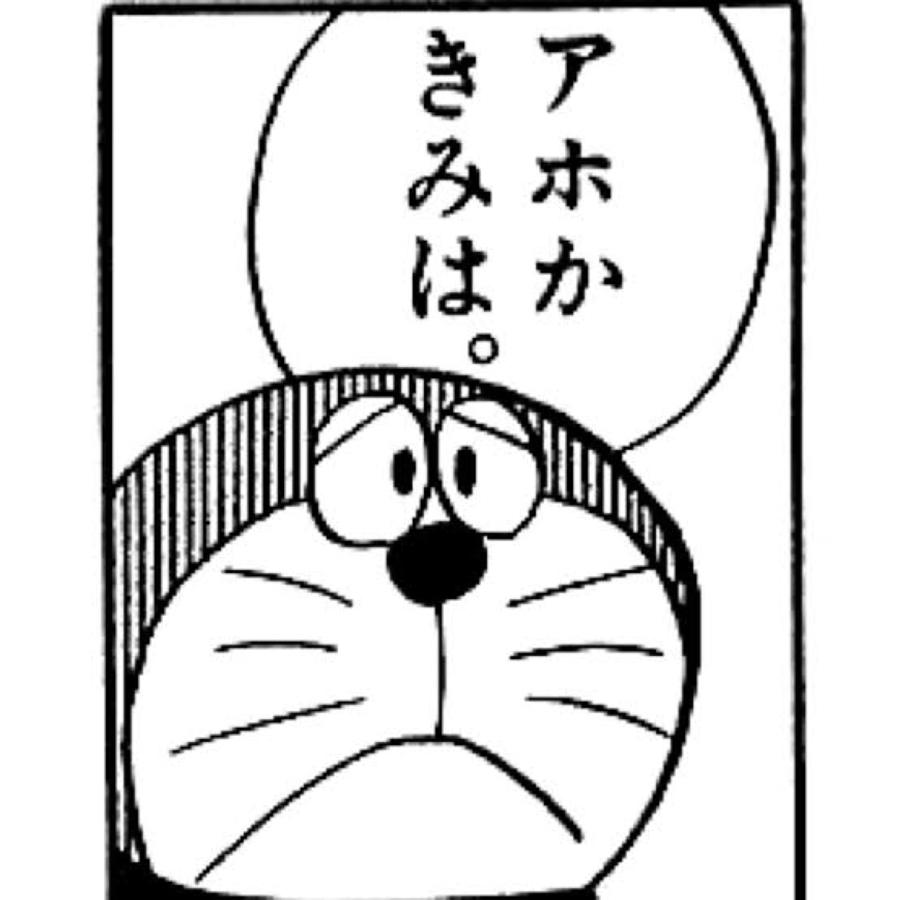 4755 - 楽天グループ(株) 別にここに限った話じゃないだろ┐(´д`)┌