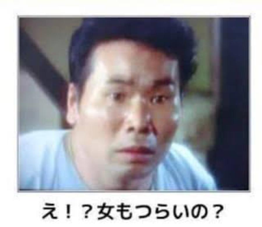 4755 - 楽天グループ(株) 男はつらいよ