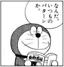 4755 - 楽天グループ(株) 負け犬の遠吠え乙!