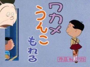 4344 - ソースネクスト(株) がっちゃんWW