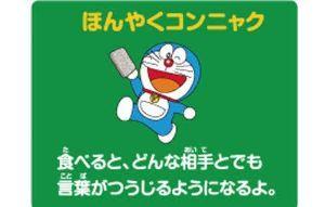 4344 - ソースネクスト(株) お お!(◎_◎;)  うおー    魚魚♪………&hel