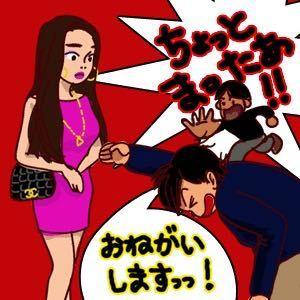虎太郎vsクロムマセラのスレ ねるとん紅鯨団って何だ:( •ᾥ•):?と思って調べたら、合コン番組だったんだね