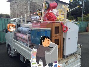 虎太郎vsクロムマセラのスレ (」`o´)」コラー   盗むなー S安をくらい河川敷で暮らす🎣 ことに決めました。