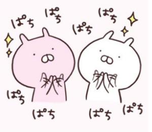 7412 - (株)アトム オヨョ💛 取得単価がぁ~ 佐賀った⤵⤵⤵
