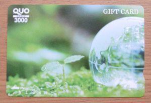 7291 - 日本プラスト(株) 個人的には500円のクオカードが一番素敵な絵柄だなあ。  これ以上株価も下がると買い増しで今度は50
