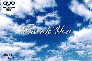 7291 - 日本プラスト(株) 【 株主優待 到着 】 (100株 年2回)  500円クオカード ※THANK YOU -。
