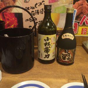 30代から50代男女の談話室 今日のお酒は、 小松帯刀&さつま司です 隠れ家には、いい酒あります
