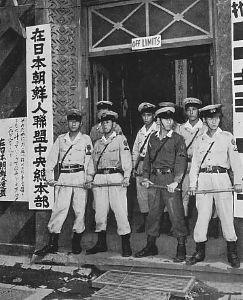 998407 - 日経平均株価 三国人とは GHQが、日本の統治下に置かれていた旧植民地の住民は戦勝国民・中立国民のいずれにも該当し